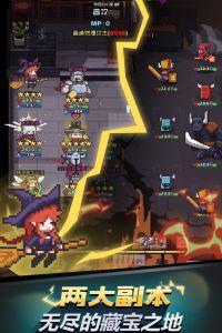 闪击骑士团游戏截图-0