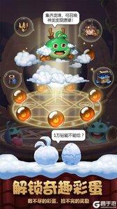 不思议迷宫安卓版游戏截图-2