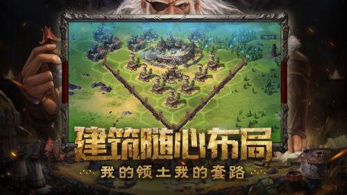 神谕文明游戏截图-4
