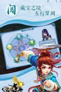 剑雨九天电脑版游戏截图-2