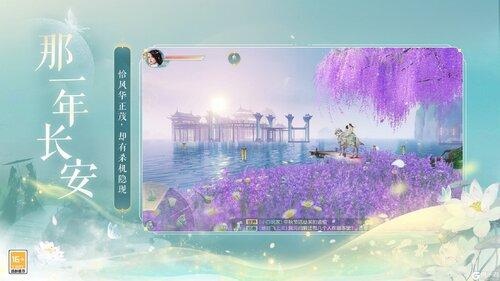 花与剑正版游戏截图-1