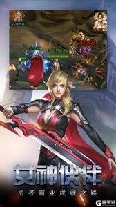 勇者传说2暗黑崛起游戏截图-0