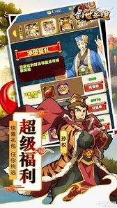 创世兵魂最新版游戏截图-4