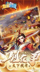 霸王大陆游戏截图-1
