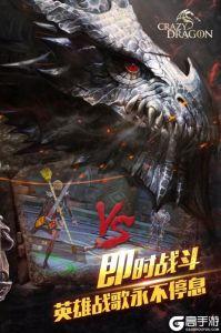 神龙战争游戏截图-1