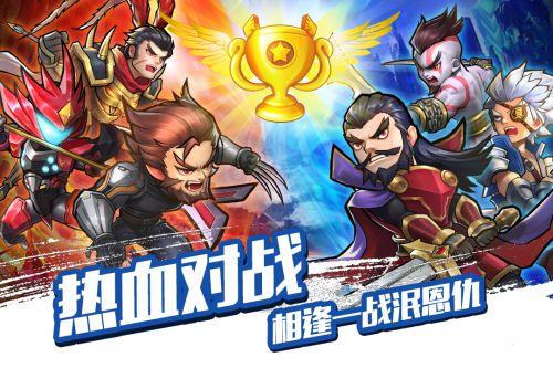 中华英雄官方版游戏截图-3
