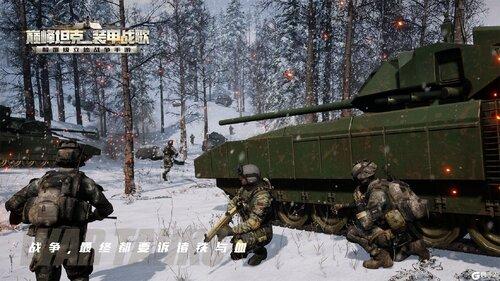 巅峰坦克破解版游戏截图-2