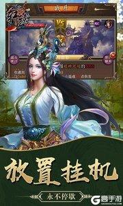 轩辕游戏截图-1