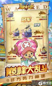 航海王强者之路游戏截图-4