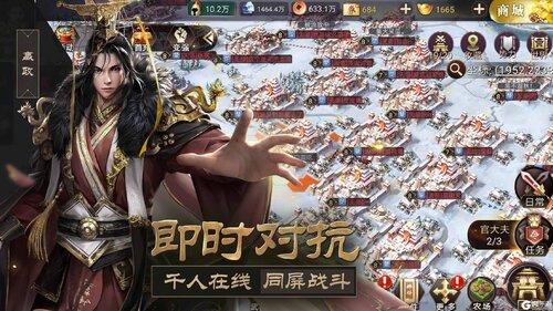 战国梦电脑版游戏截图-3