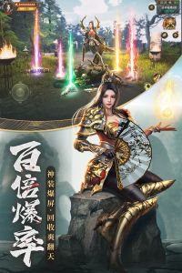 王城英雄电脑版游戏截图-0