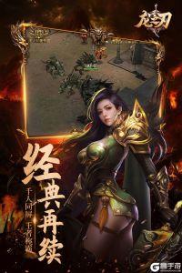 龙之刃游戏截图-0