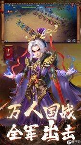 九州战魂游戏截图-3