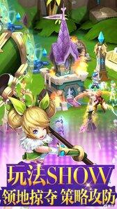 宝石骑士(冒险二次元)官方版游戏截图-2