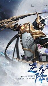 龙征七海OL果盘版游戏截图-0
