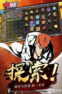 幽游白书武术会v4.0.700游戏截图-3