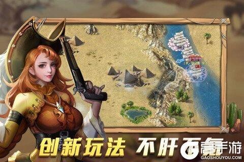 航海纷争九游版游戏截图-4