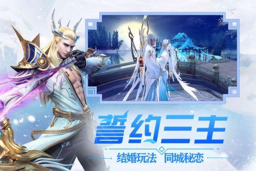 冰雪王座游戲截圖-3