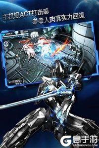 聚爆Implosion游戏截图-2
