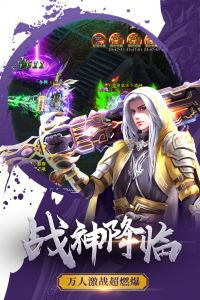 天域战记电脑版游戏截图-0