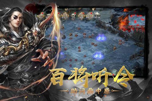 幻想三国志5电脑版游戏截图-4
