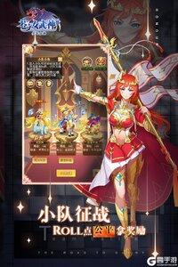 苍之女武神官方版游戏截图-3