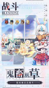 疾风小侠游戏截图-0