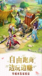 仙灵物语破解版游戏截图-4