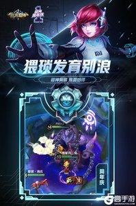 小米超神官方版游戏截图-3