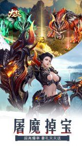 龙纹最新版游戏截图-1