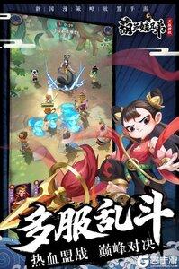 葫芦娃兄弟九游版游戏截图-2