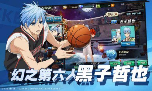 潮人籃球官方版游戲截圖-4