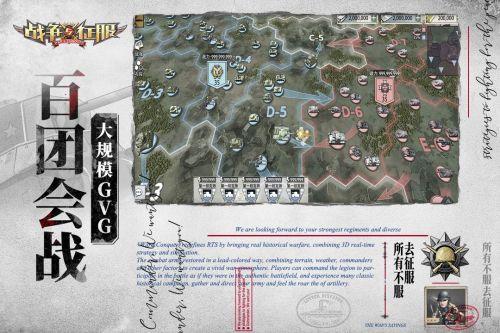 战争与征服游戏截图-2