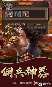 轩辕游戏截图-3
