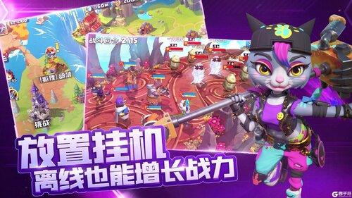 宠兽争斗游戏截图-1
