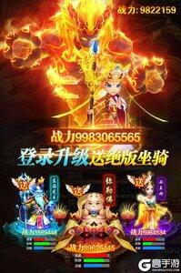 幻灵修仙传下载安装游戏截图-0