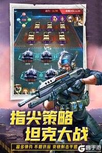 迷你装甲九游版游戏截图-1