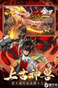 仙梦奇缘红包版游戏截图-3