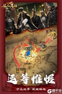 战火英雄游戏截图-1