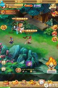 汉风西游九游版游戏截图-0