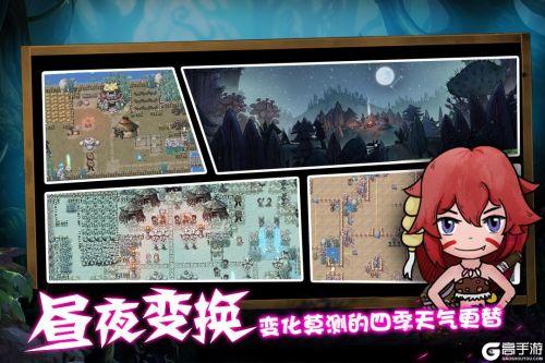 森林王国游戏截图-3