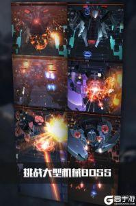 银河机战游戏截图-1