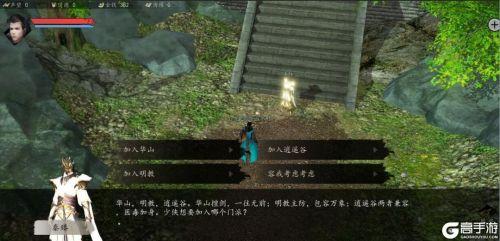 下一站江湖游戏截图-2