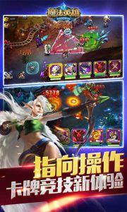 魔法英雄电脑版游戏截图-1