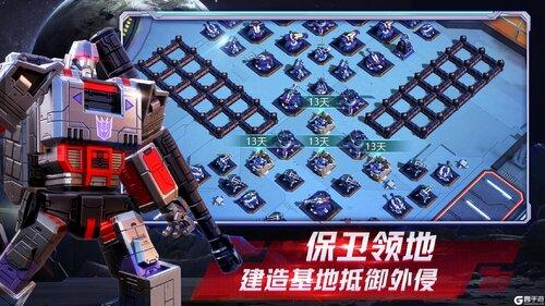 变形金刚地球之战下载安装游戏截图-3