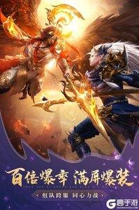 太古神王2九游版游戏截图-0