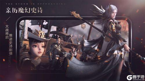 新神魔大陆电脑版游戏截图-4