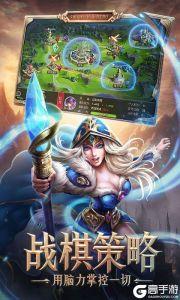 剑与英雄游戏截图-2