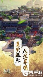 国战纪元(长城)电脑版游戏截图-4