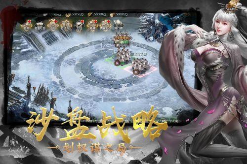 幻想三国志5电脑版游戏截图-1